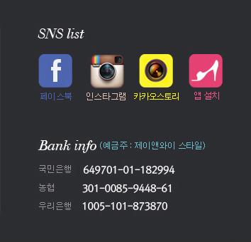 sns list