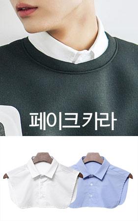 기본 옥스포드 페이크 셔츠