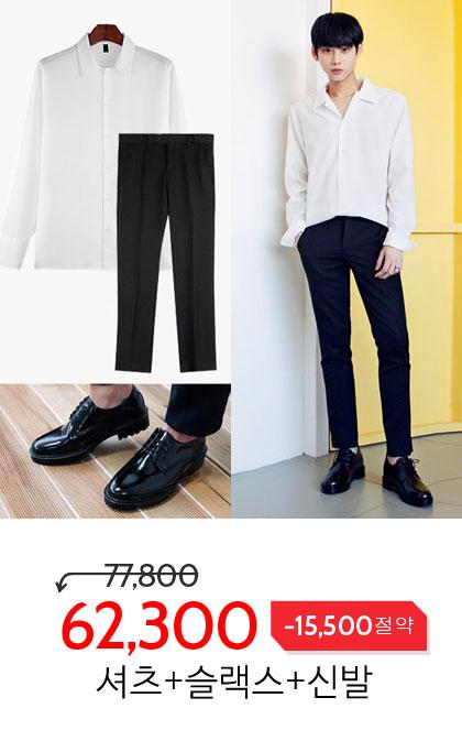 S/S 데일리 오버핏 셔츠 코디세트