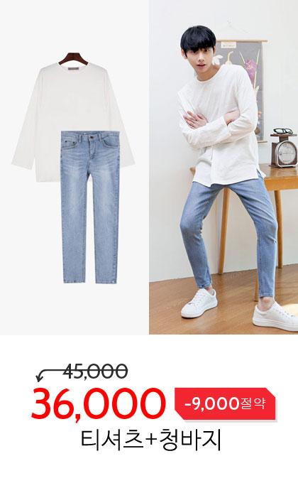 파스텔 슬라브 티셔츠 코디세트