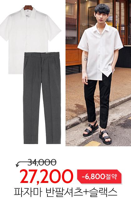 파자마 반팔셔츠 + 슬랙스 코디세트