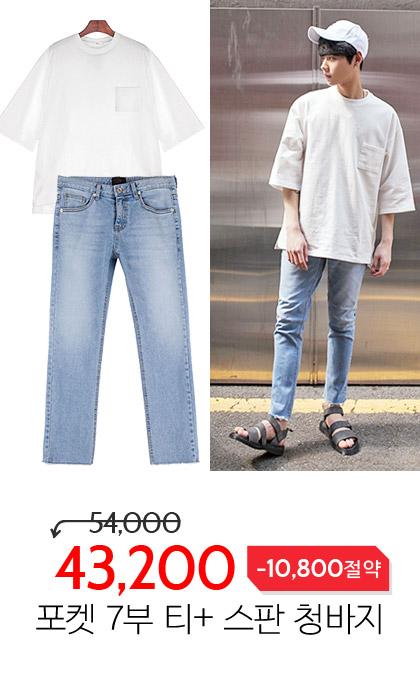 오버핏 7부 티셔츠 + 청바지 코디세트