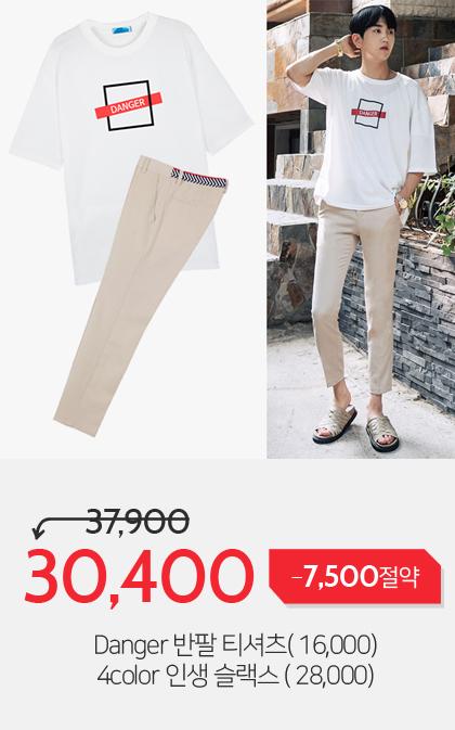 반팔 티셔츠+슬랙스 코디세트