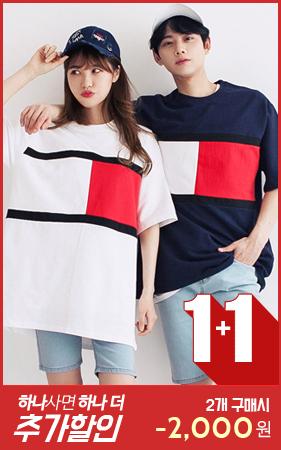 [1+1] 탐 배색 반팔 티셔츠